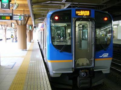 仙台空港鉄道SAT721系電車