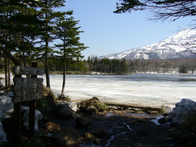 二湖の看板と二湖