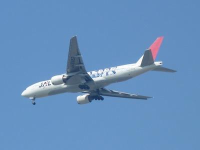 ジェット機「嵐JET」 JAL