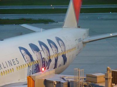 日本航空 「嵐JET」