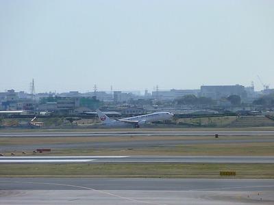 JAL4757 伊丹14:45発