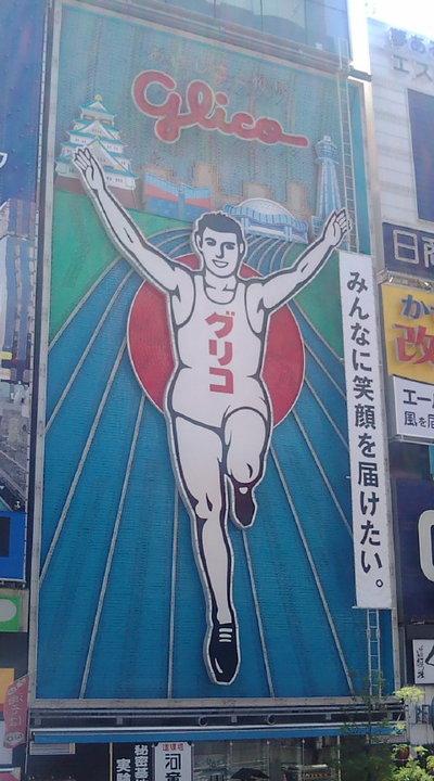 大阪ミナミ