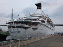豪華客船『DISCOVERY』