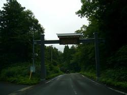 道路には山門