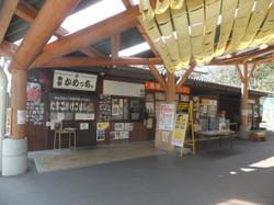 運動公園内の空き店舗
