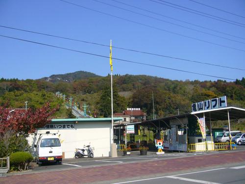 亀山リフト