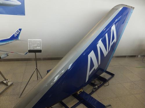 B747-400 主翼