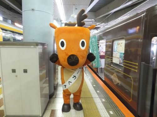 奈良交通のマスコット「シーカくん」