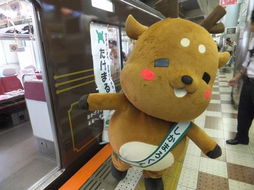 しかまろくん <奈良市観光協会のマスコット>