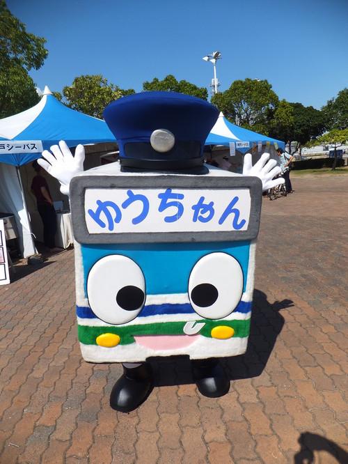 「ゆうちゃん」<神戸市営地下鉄のキャラクター>