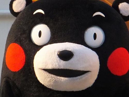 くまモンファン感謝祭inOSAKA