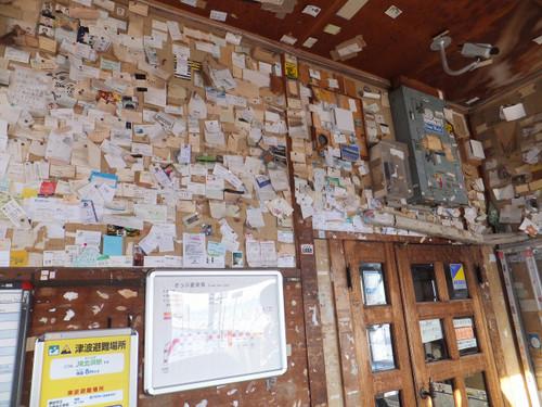 駅舎内の貼られる名刺・切符