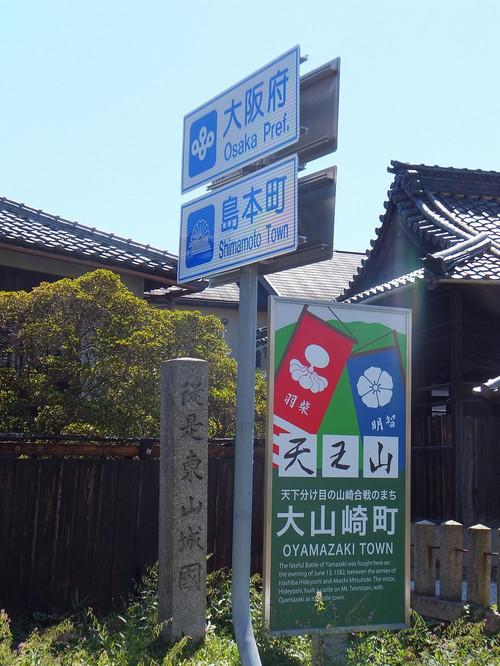 京都府から