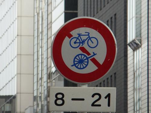 京都に荷車禁止の標識