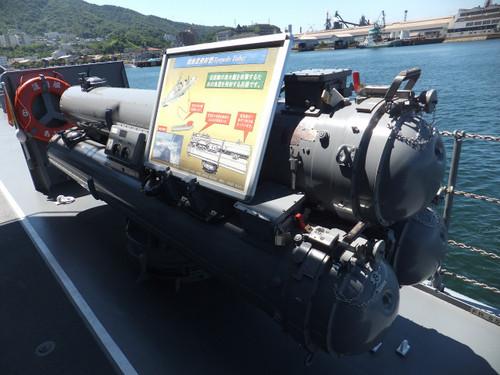 3連装短雷発射管